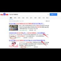 商丘金泉网负责人/河南金泉网