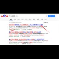 濮阳金泉网负责人/河南金泉网/