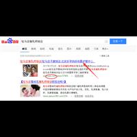 信阳金泉网负责人/河南金泉网/