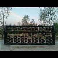 北京昌平鐵藝