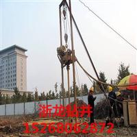 金华市【【农田灌溉井】】施工队