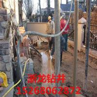 台州市【【打井钻井注意事项】】是什么?