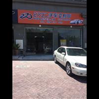 石狮二手汽车@石狮二手汽车交易~石狮二手汽车出售