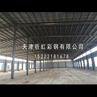 天津C型��Y��