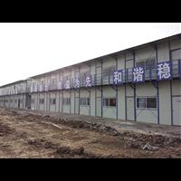 河北滦县专业搭建工地岩棉活动房 滦县活动房价格