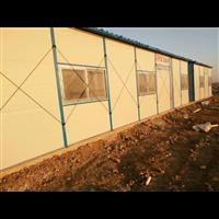 陕西咸阳秦都区搭建可拆装临建岩棉活动房