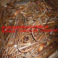 【废铁高价回收】贵州废铁高价回收
