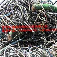 【贵州废旧电缆回收】