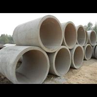 乾安水泥制品厂