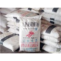 硝酸钠价格——陕西优惠的亚硝酸钠