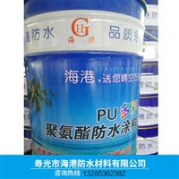聚氨酯防水涂料/山東聚氨酯防水涂料價格