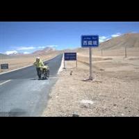 新藏线旅游包车电话|新藏线219路线