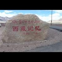 新藏线旅游|新藏线旅游包车