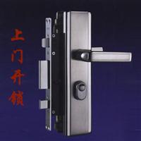 龙里换锁芯#龙里修锁换锁