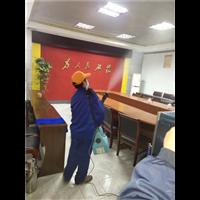 平南病毒消毒服务中心