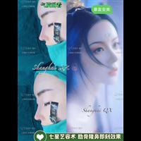 上海七星艺容术口碑