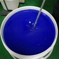 蓝色液槽胶用于高效空气过滤器