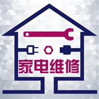濮阳液晶电视机维修/安装液晶电视机