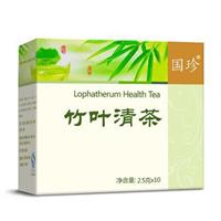 国珍®竹叶清茶