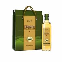 国珍®压榨油茶籽油