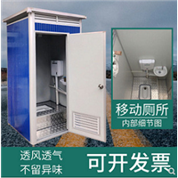 广州佛山彩钢环保移动厕所