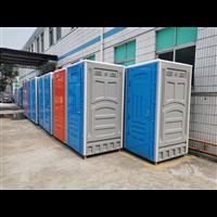 四川绵阳眉山南充成都新型环保移动厕所