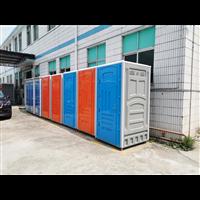 江苏南京苏州常州新型环保移动厕所