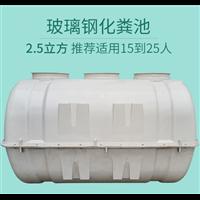 深圳东莞惠州玻璃钢模压化粪池