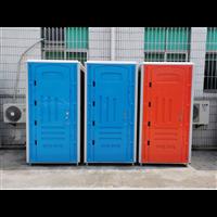 供应浙江杭州绍兴余杭及周边移动厕所