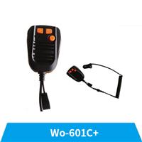 北斗卫通产品-Wo-601C+