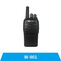 北斗卫通产品-W-901