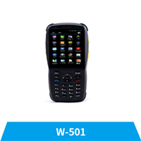 北斗卫通产品-W-501
