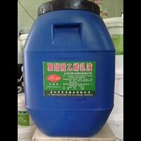 聚醋酸乙烯乳液厂家