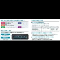 7-2日本图技GRAPHTEC GL2000 多通道数据记录仪1