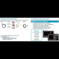 7-2日本图技GRAPHTEC GL2000 多通道数据记录仪2