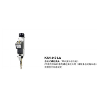 德国HBS螺柱焊机KAH 412 LA 自动化装置螺柱焊头