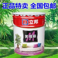 新安县晨阳水漆华图涂料立邦乳胶漆批发零售