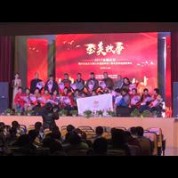 上海徐汇区活动搭建公司