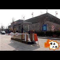 许昌安防监控#许昌布线工程