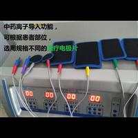 厂家免费投放中药离子导入仪,中医定向透药仪