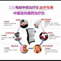 中医定向透药治疗仪,怎么收费,是否在医保范围