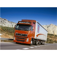云南最大的货运公司,云南物流运输公司