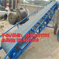 水泥包皮带输送机  砂石带式输送机