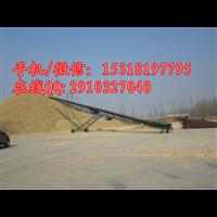 煤炭皮带输送机 加固型沙子输送机