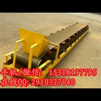500宽移动式装车输送机  按图订制皮带输送机