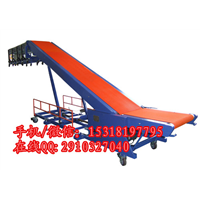 装卸式皮带输送机 自动化皮带输送机厂家