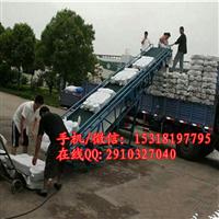 宁波移动式装车输送机 石块砂石皮带输送机