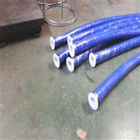 聚四氟乙烯管 耐腐蚀加热管 强酸强碱溶液加热管