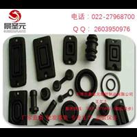 橡胶异形件加工 支持来图来样加工 生产厂家