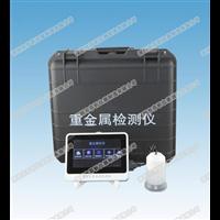 镉重金属含量检测仪